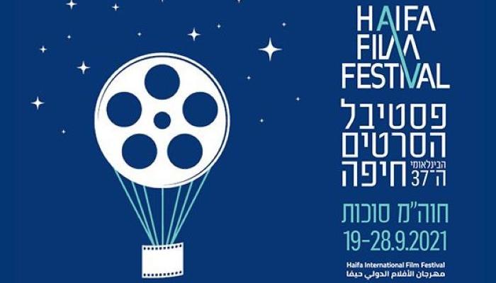 Nagrađivani hrvatski filmovi na Međunarodnom filmskom festivalu u Haifi povezana slika