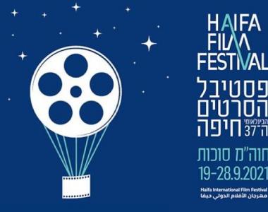 Award-winning Croatian films at Haifa International Film Festival
