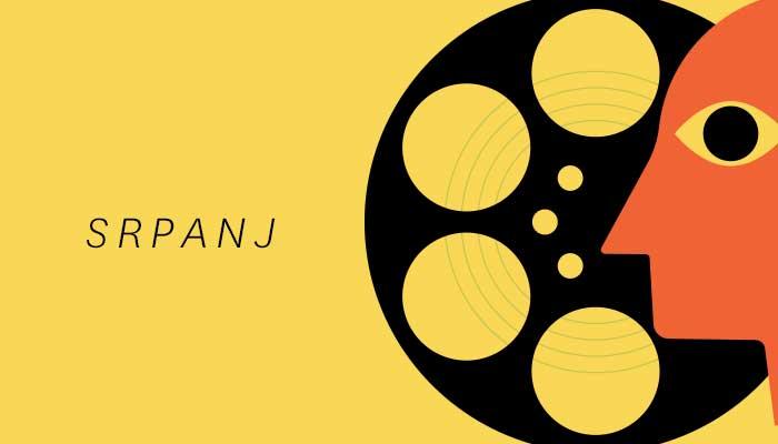 Novosti iz Kino mreže: srpanj 2021.povezana slika