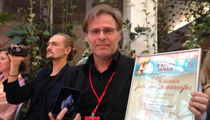 <em>Šegrt Hlapić</em> nagrađen za režiju u Rusijipovezana slika