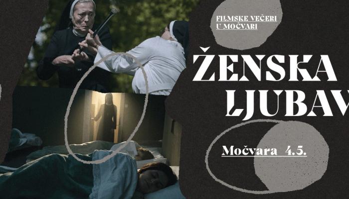 <em>Nun of Your Business</em> na Filmskim večerima u Močvaripovezana slika